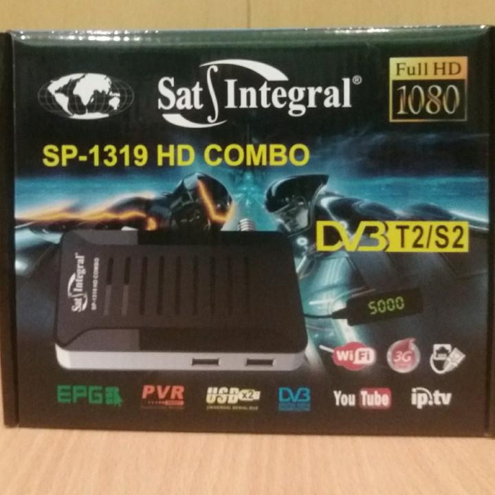 Комбинированый спутниковый ресивер Sat-integral SP 1319 HD COMBO